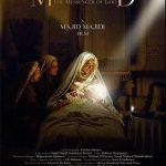 دانلود رایگان فیلم محمد رسول الله با کیفیت ۱۰۸۰